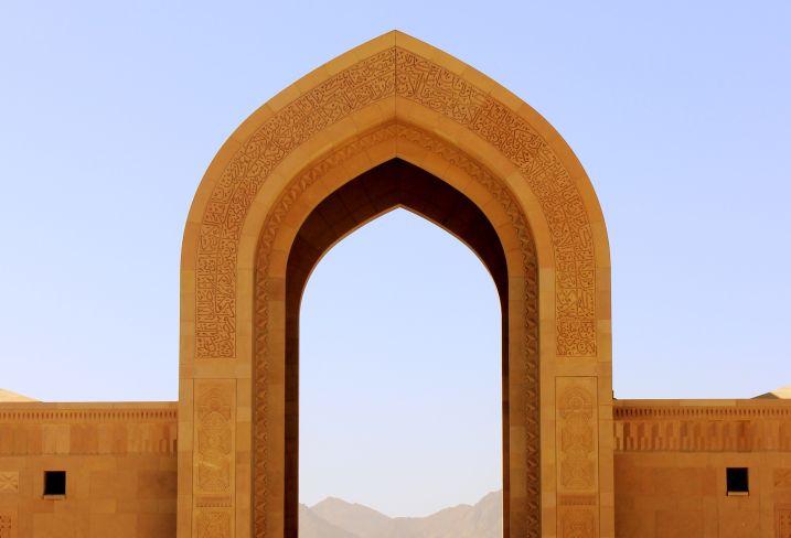 La Grande Mosquée de Mascate - Oman